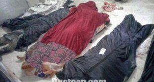 جنایت هولناک داعش با زنان و کودکان سوری +تصاویر