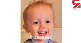 کودک ۴ ساله خودکشی کرد