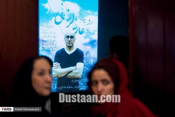 www.dustaan.com مراسم چهلم عارف لرستانی با حضور بازیگران سرشناس +تصاویر