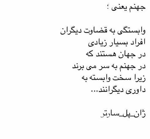 www.dustaan.com واکنش نسیم نهالی به خبر محرومیت همسرش، محسن فروزان +عکس