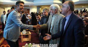 اخبار,اخبار ورزشی ونتایج مسابقات,نخستین جشنواره ناصر حجازی