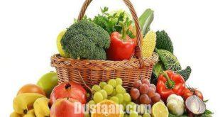 اخبارپزشکی  ,خبرهای   پزشکی , میوه و سبزیجات