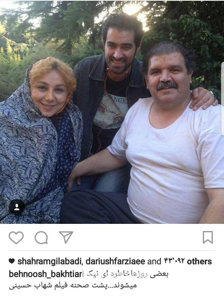 www.dustaan.com ظاهر عجیب بهنوش بختیاری در کنار شهاب حسینی! +عکس
