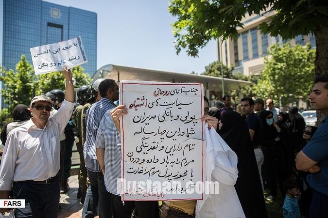 تجمع اعتراضی مالباختگان موسسه کاسپین مقابل بانک مرکزی +تصاویر