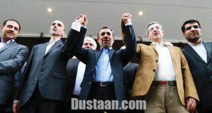 اخبارسیاسی ,خبرهای  سیاسی ,گلریزان احمدی نژاد