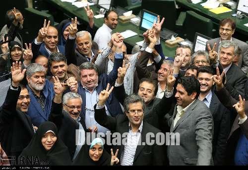 تصاویری از جلسه علنی مجلس