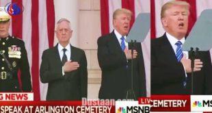 حرکات عجیب ترامپ هنگام شنیدن سرود ملی پ