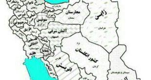 وسعت ایران در مقایسه با برخی از کشورها +عکس