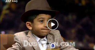 آوازخواندن امیرعباس کچیلک در برنامه ماه عسل! +فیلم