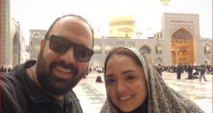 سلفی نرگس محمدی و همسرش در حرم امام رضا