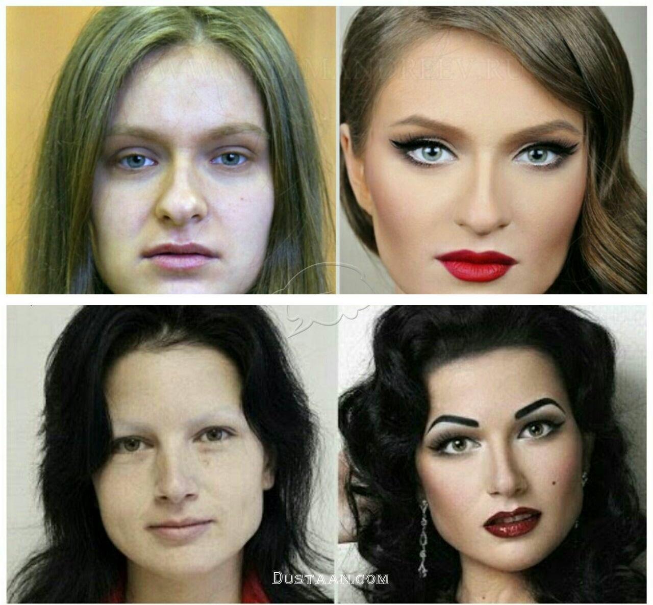 www.dustaan.com عکس: وقتی زنان با آرایش معجزه می کنند!