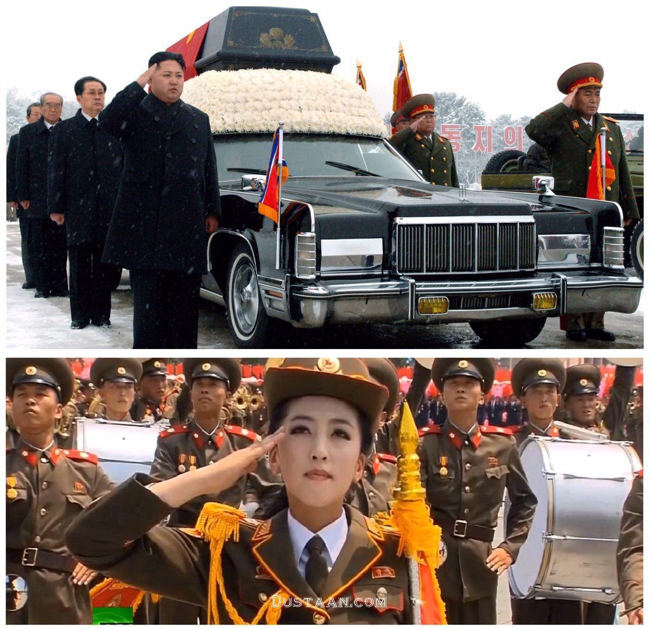 www.dustaan.com برگزاری جشن تولد در این دو روز در کره شمالی ممنوع است! +عکس