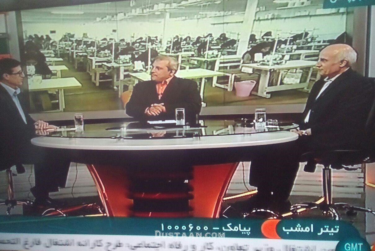 www.dustaan.com عکس: شبکه خبر درخواب!