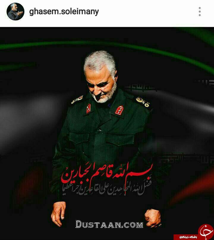 عکس و پروفایل شهادت سردار سلیمانی