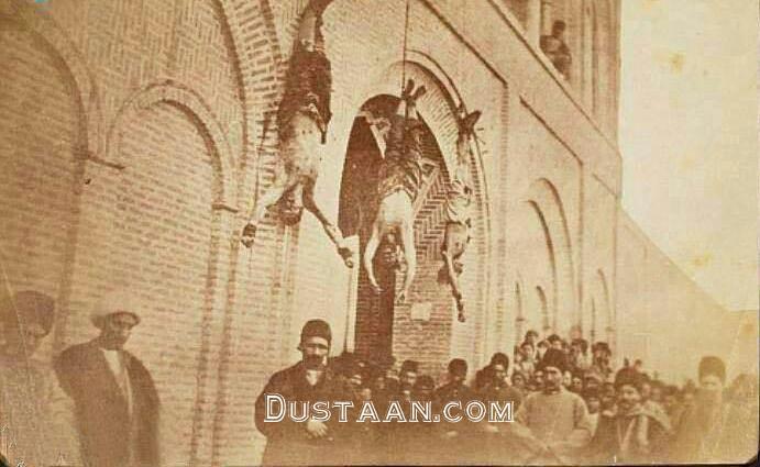 www.dustaan.com مجازات عجیب مجرمین در زمان قاجار! +عکس