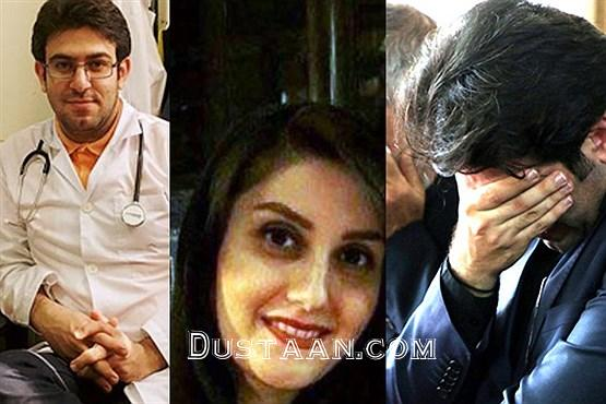 www.dustaan.com آخرین خبرها از پرونده پزشک تبریزی