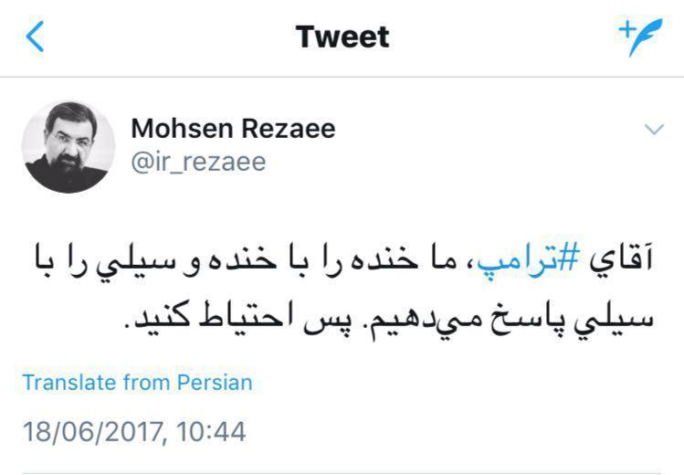 www.dustaan.com توصیه محسن رضایی به رئیس جمهور امریکا! +عکس