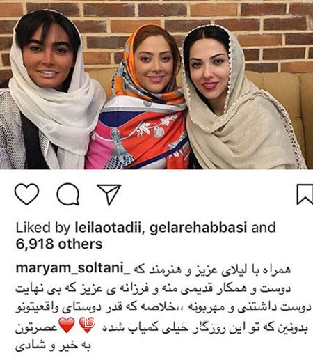 www.dustaan.com تصاویری جالب و دیدنی از بازیگران ایرانی در اینستاگرام «475»