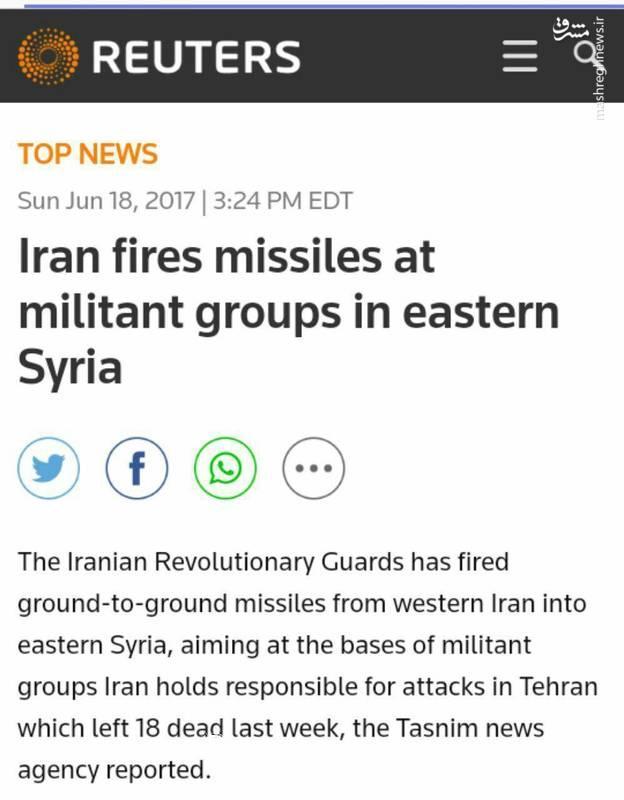www.dustaan.com بازتاب حمله موشکی سپاه به تروریست ها در رسانه های جهان