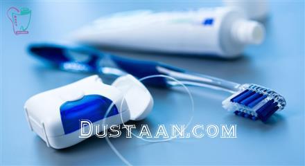 www.dustaan.com سالانه چند ایرانی در اثر مسواک نزدن می میرند؟