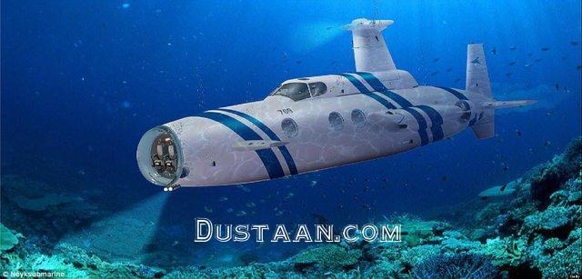 www.dustaan.com زیردریایی مجهز 18 متری به چالاکی کوسه +عکس