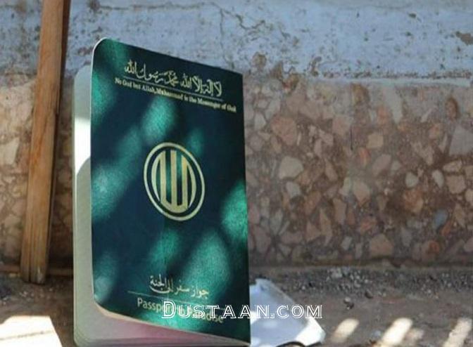 www.dustaan.com گذرنامه های داعش برای سفر به بهشت! +تصاویر