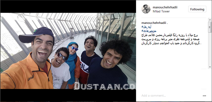 www.dustaan.com سلفی خندان کارگردان عاشقانه ها در کنار دوستانش +عکس