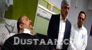 فیلم: عمو موسى میهمان سنگین وزن ماه عسل در بیمارستان