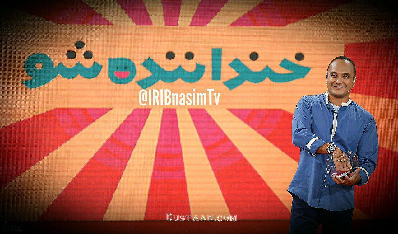 www.dustaan.com عکس: احسان کرمی مجری «خندوانه» شد