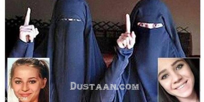 www.dustaan.com سرانجام ننگین ملکه زیبایی داعش! +تصاویر