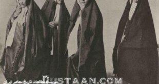 تصویری جالب از زنان محجبه در زمان قاجار