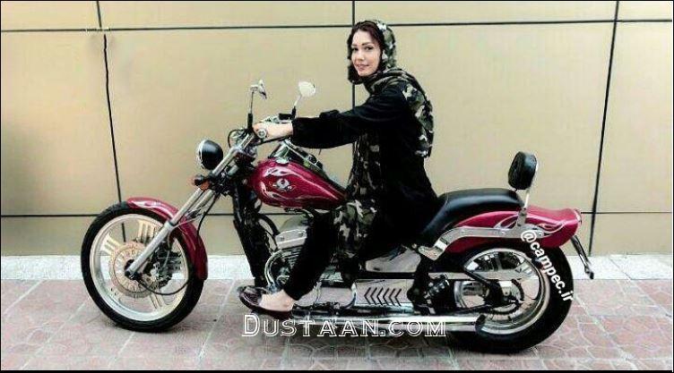 www.dustaan.com عکس شهرزاد کمال زاده در حال موتور سواری!