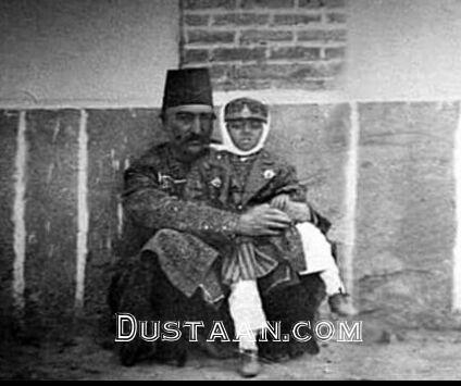www.dustaan.com ملیجک و ناصرالدین شاه قاجار +عکس