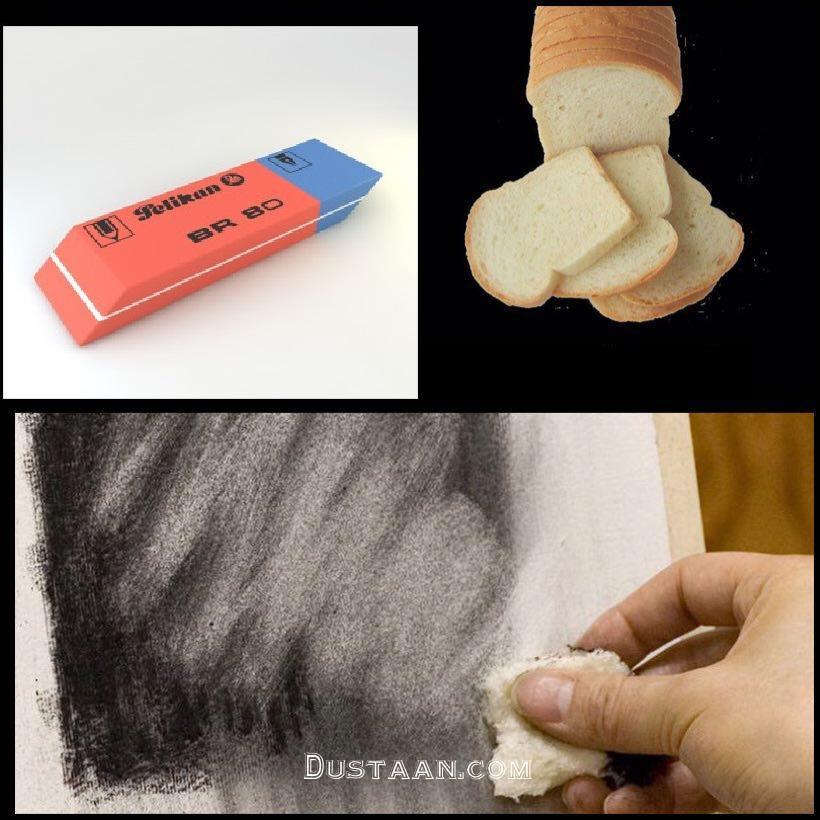 www.dustaan.com ماجرای کشف تصادفی پاک کن! +عکس