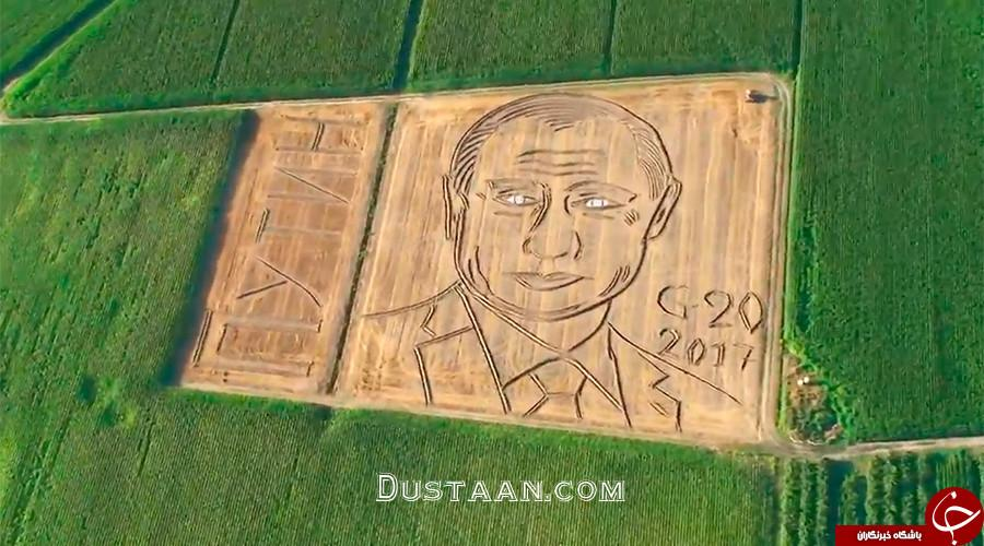 www.dustaan.com پرتره عجیب پوتین در مزرعه ایتالیایی! +عکس