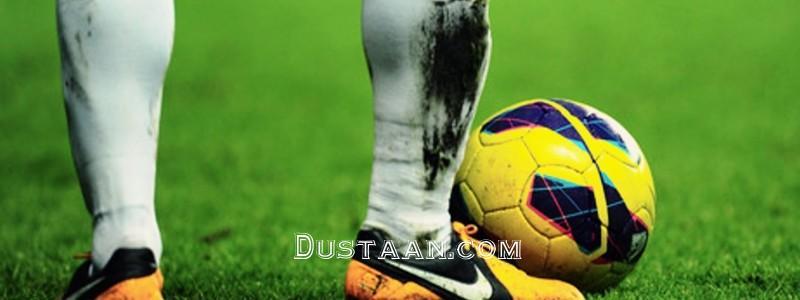 www.dustaan.com ماجرای ازدواج فوتبالیست ایرانی با زنی که ۲۰ سال از خودش بزرگتر بود!