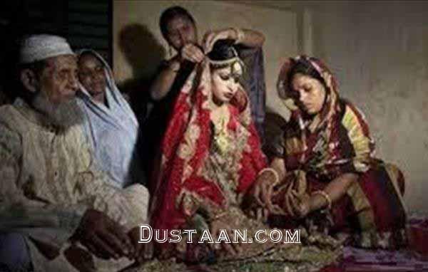 www.dustaan.com ماجرای ازدواج اجباری دختر 13 ساله با پیرمرد 75 ساله +عکس