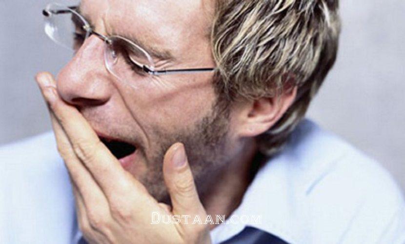 www.dustaan.com علت گوش درد هنگام خمیازه کشیدن چیست؟