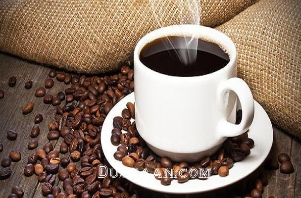 www.dustaan.com رابطه مصرف قهوه با افزایش طول عمر