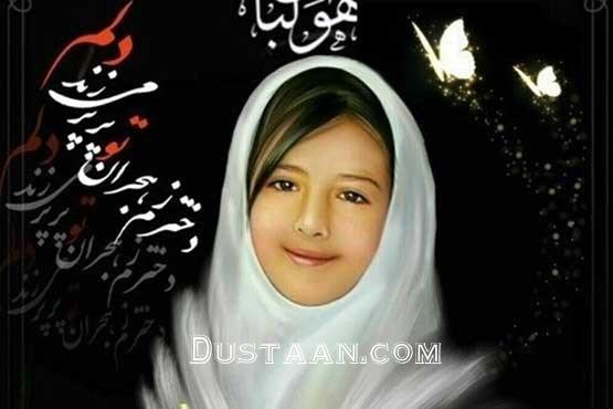 www.dustaan.com اعتراف قاتل آتنا به دومین قتل خود +عکس
