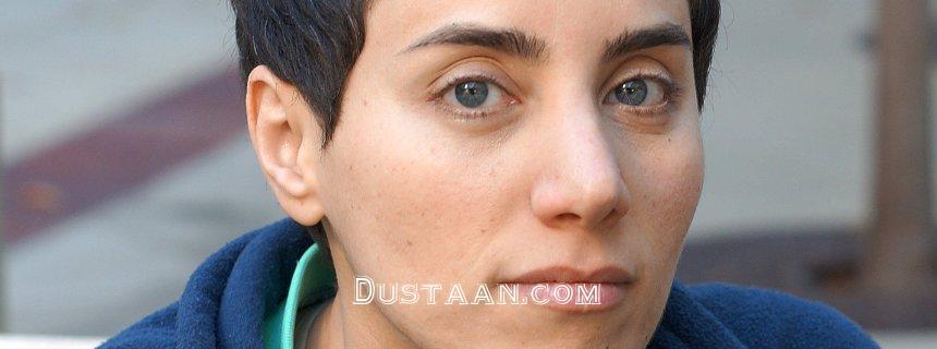 www.dustaan.com جزئیات درگذشت مریم میرزاخانی نابغه ریاضی جهان