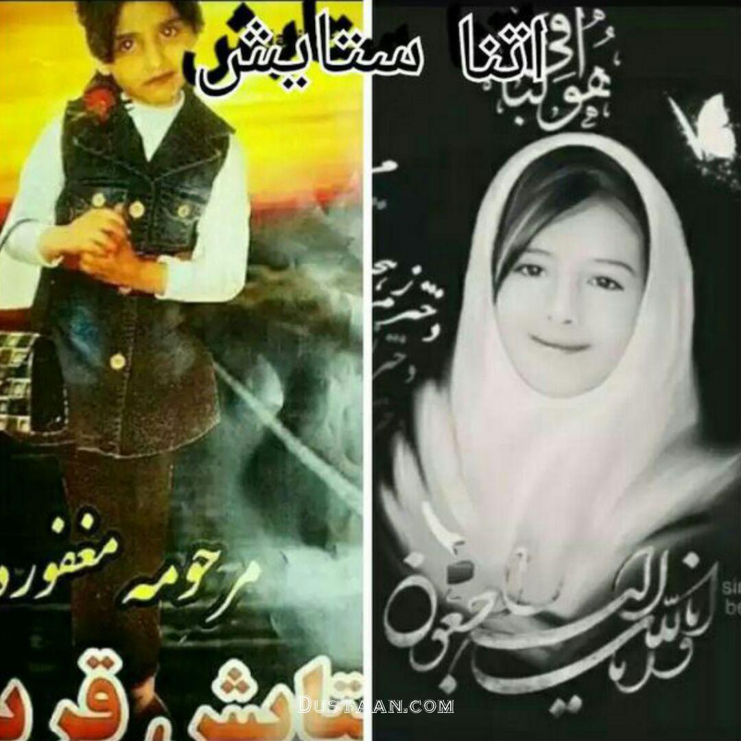 www.dustaan.com واکنش پدر ستایش به قتل آتنا اصلانی +عکس