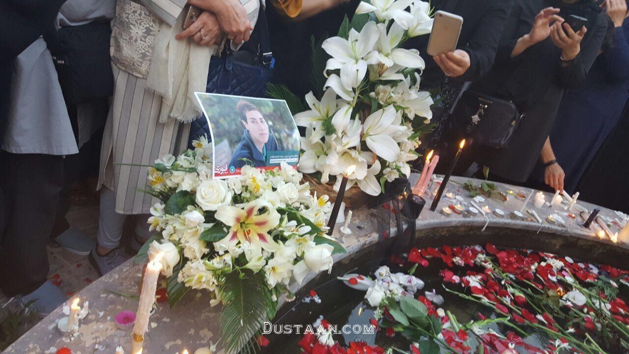 www.dustaan.com مراسم بزرگداشت مریم میرزاخانی +عکس