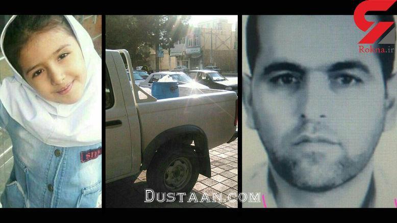 www.dustaan.com خانواده قاتل آتنا شبانه شهر را ترک کردند