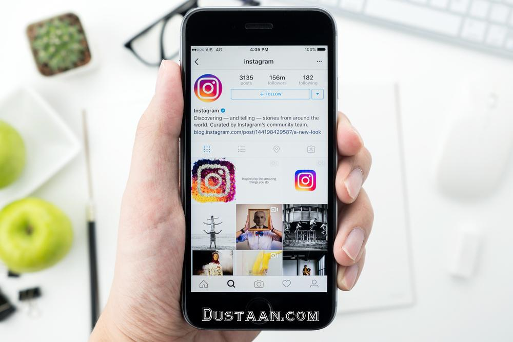 www.dustaan.com با استفاده از این ۱۰ روش در اینستاگرام استاد شوید!