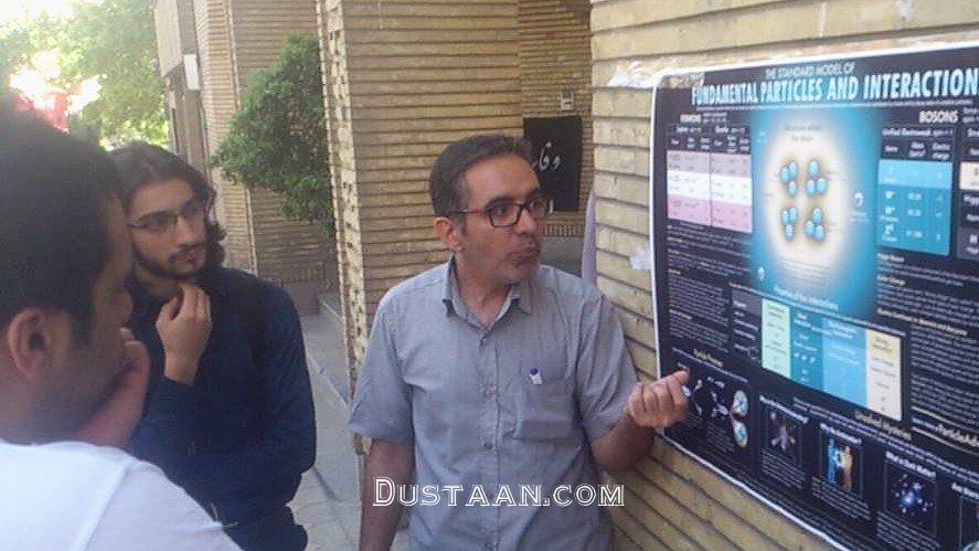 www.dustaan.com هم دوره ای مریم میرزاخانی مشغول تدریس در خیابان! +عکس