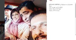 سلفی سه بازیگر سرشناس/عکس