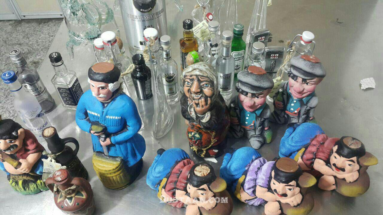 www.dustaan.com کشف مشروبات الکلی از داخل عروسک! +عکس