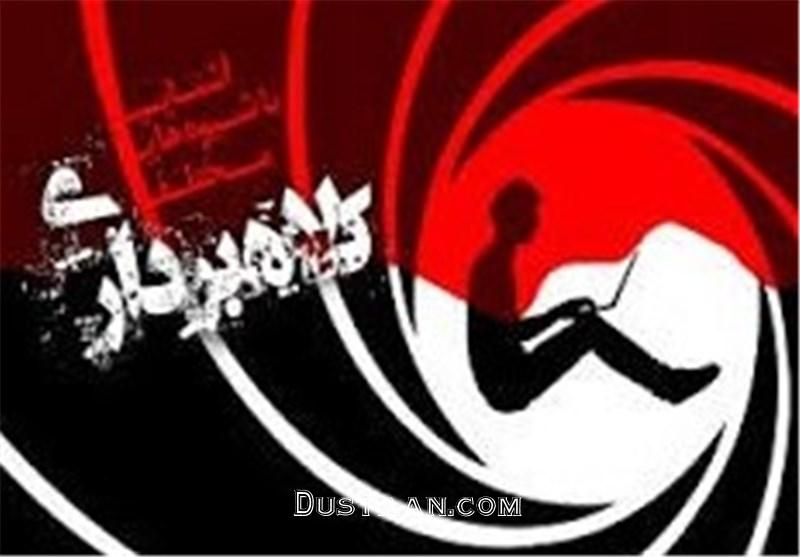 www.dustaan.com فروش 2 هزارتن نمک به جای شکر!