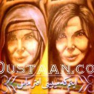 www.dustaan.com جنجال جدید امیر تتلو با انتشار عکس مادرش! +عکس